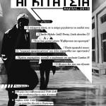 agitatsia#3