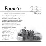 eytopia #23