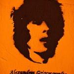 160px-20090124_alexandros_grhgoropoulos_graffiti_keramikos_athens_greece
